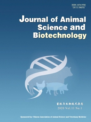 Journal of Animal Science and Biotechnology2020年第01期