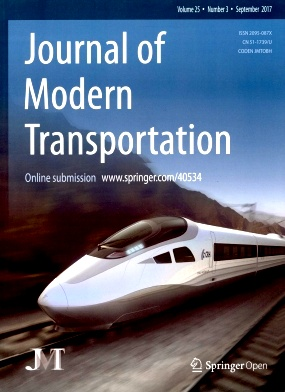 Journal of Modern Transportation2017年第03期