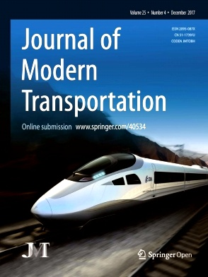 Journal of Modern Transportation2017年第04期
