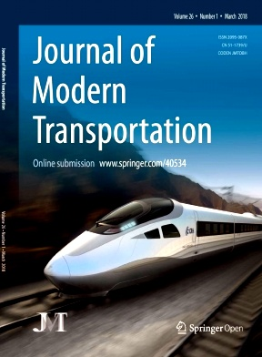Journal of Modern Transportation2018年第01期
