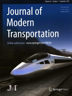Journal of Modern Transportation2018年第03期