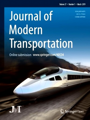 Journal of Modern Transportation2019年第01期