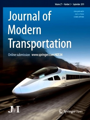 Journal of Modern Transportation2019年第03期