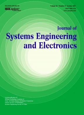 Journal of Systems Engineering and Electronics杂志