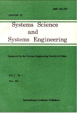 《Journal of Systems Science and Systems Engineering》1993年01期