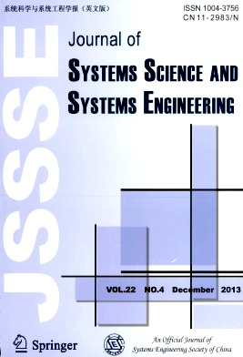 Journal of Systems Science and Systems Engineering2013年第04期