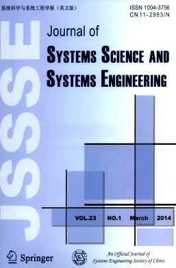 Journal of Systems Science and Systems Engineering2014年第01期