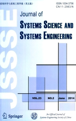 Journal of Systems Science and Systems Engineering2014年第02期
