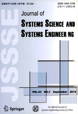 Journal of Systems Science and Systems Engineering2014年第03期