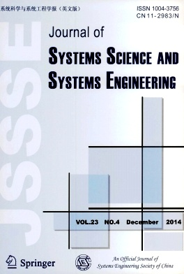 Journal of Systems Science and Systems Engineering2014年第04期