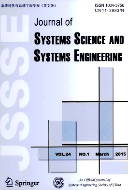 Journal of Systems Science and Systems Engineering2015年第01期