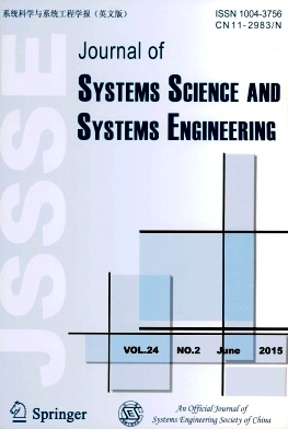 Journal of Systems Science and Systems Engineering2015年第02期