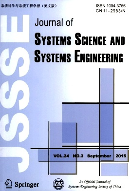Journal of Systems Science and Systems Engineering2015年第03期