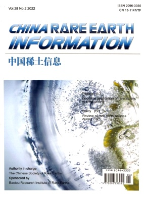 China Rare Earth Information