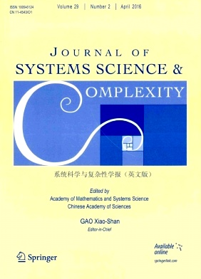 《Journal of Systems Science & Complexity》2016年02期