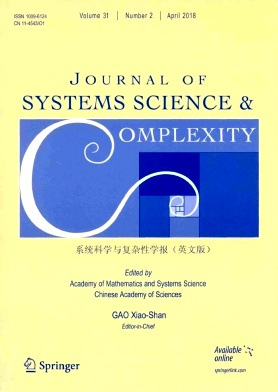 Journal of Systems Science & Complexity2018年第02期