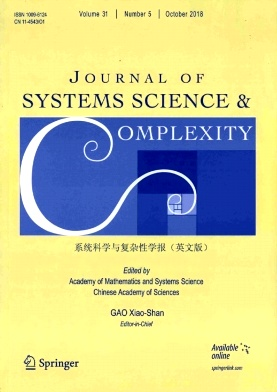 Journal of Systems Science & Complexity2018年第05期