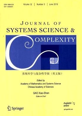 Journal of Systems Science & Complexity2019年第03期