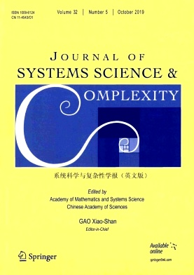 Journal of Systems Science & Complexity2019年第05期