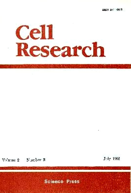 《Cell Research》1992年02期