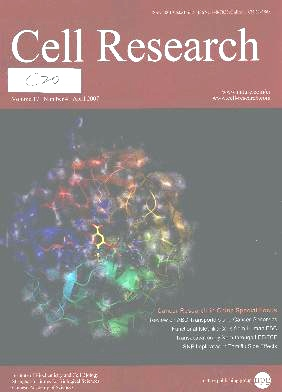 Cell Research2007年第04期