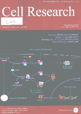 Cell Research2007年第06期