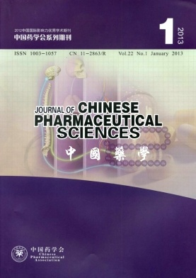 《Journal of Chinese Pharmaceutical Sciences》2013年01期