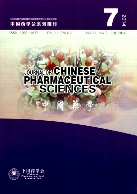 《Journal of Chinese Pharmaceutical Sciences》2014年07期