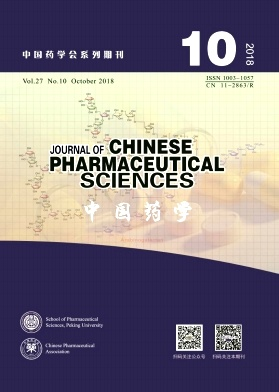 《Journal of Chinese Pharmaceutical Sciences》2018年10期