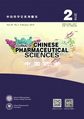 Journal of Chinese Pharmaceutical Sciences2019年第02期