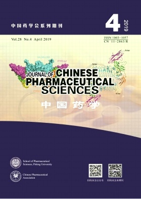 Journal of Chinese Pharmaceutical Sciences2019年第04期
