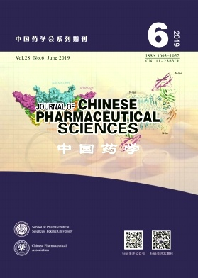 Journal of Chinese Pharmaceutical Sciences2019年第06期