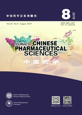 Journal of Chinese Pharmaceutical Sciences2019年第08期
