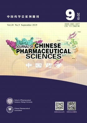 Journal of Chinese Pharmaceutical Sciences2019年第09期