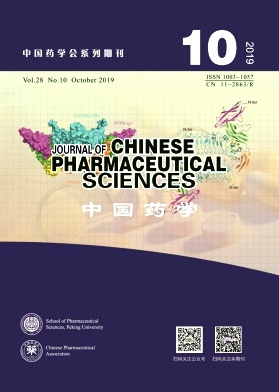 Journal of Chinese Pharmaceutical Sciences2019年第10期