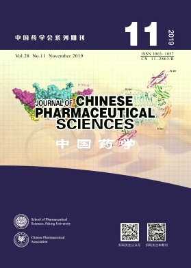 Journal of Chinese Pharmaceutical Sciences2019年第11期