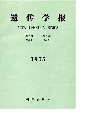Journal of Genetics and Genomics杂志电子版1975年第03期