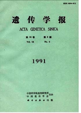 Journal of Genetics and Genomics杂志电子版1991年第02期