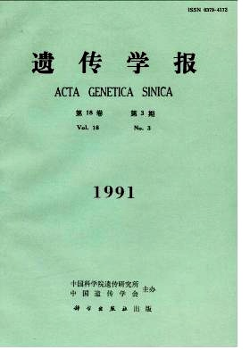 Journal of Genetics and Genomics杂志电子版1991年第03期