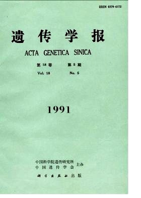 Journal of Genetics and Genomics杂志电子版1991年第05期
