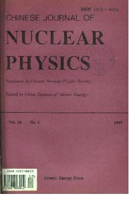 Chinese journal of nuclear physics