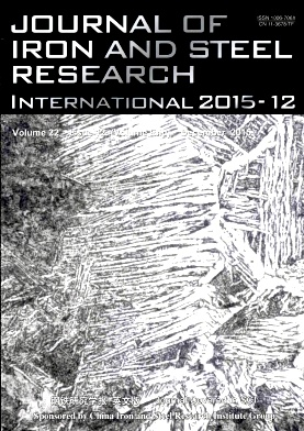 《Journal of Iron and Steel Research(International)》2015年12期