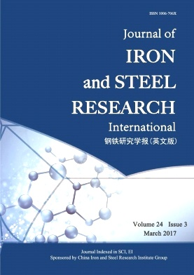 Journal of Iron and Steel Research(International)2017年第03期