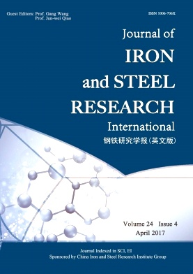 Journal of Iron and Steel Research(International)2017年第04期