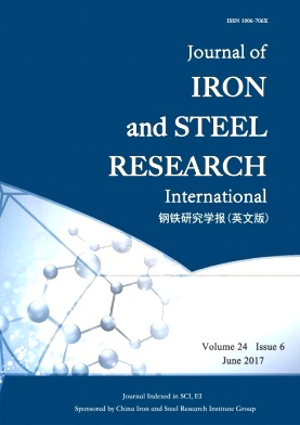 Journal of Iron and Steel Research(International)2017年第06期