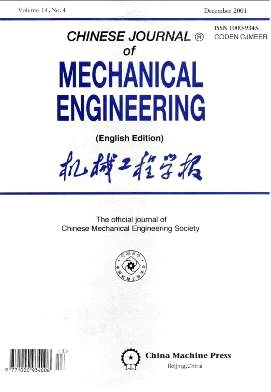 《Chinese Journal of Mechanical Engineering(English Edition)》2001年04期
