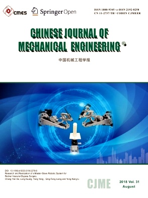 《Chinese Journal of Mechanical Engineering》2018年04期