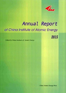 Annual Report of China Institute of Atomic Energy杂志