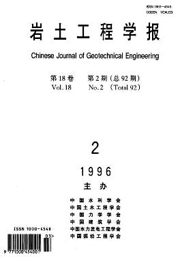 geotechnical engineering research papers
