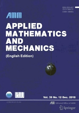 Applied Mathematics and Mechanics(English Edition)